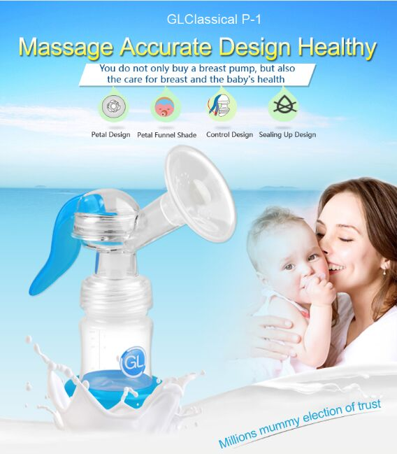 Best Selling BPA and BPS Free Manual Breast Pump