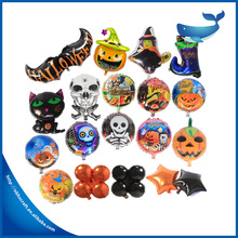 Wholesale Pumpkin /Bat /Skull/ Wizard/Black Cat Various Halloween Helium Balloons For Halloween Party