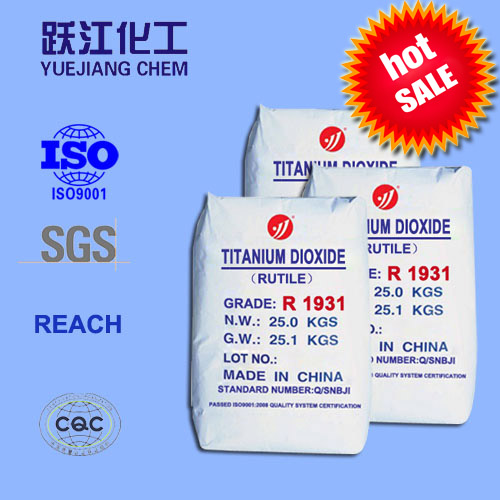 rutile concentrate titanium dioxide with better price