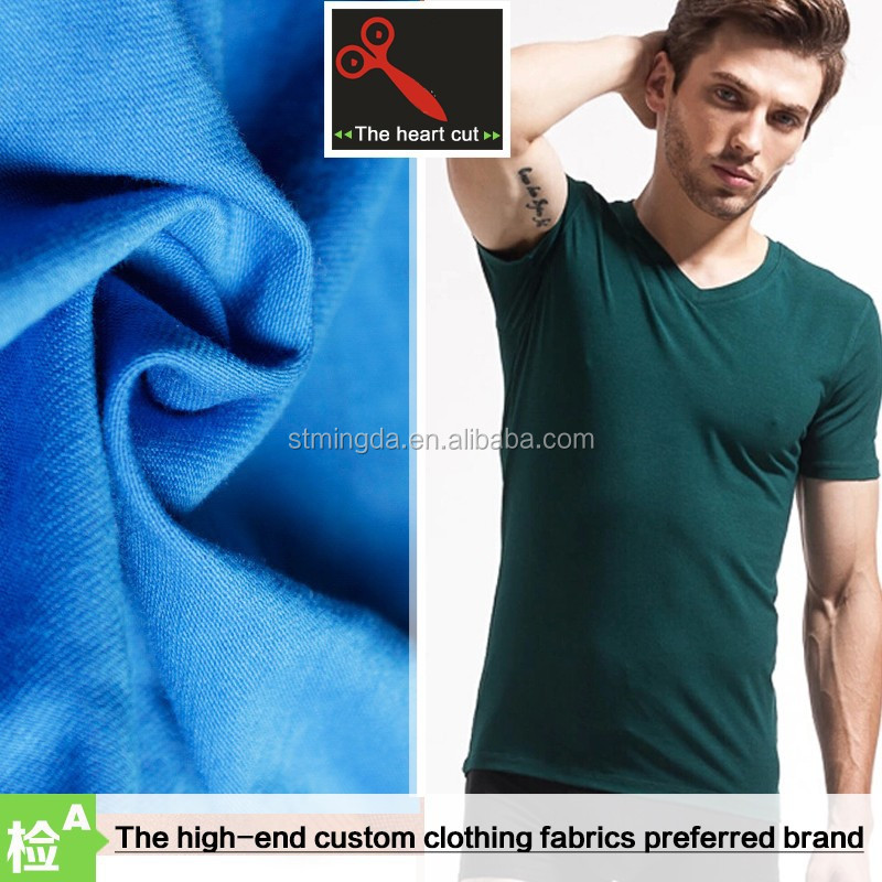 Mingda wholesale lycra fabric organic knit Bamboo fiber fabric for T-shirt underwear