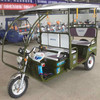passenger battery rickshaw for India market; india bajaj auto rickshaw for sale