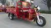 China quality three wheel cargo motorcycle