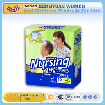 Adult waterproof nursing diaper for elderly