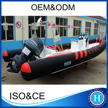 750 Inflatable rib boat us coast guard boats for sale