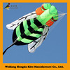 3m bee chinese kites for sale