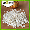 Mytext All kinds fresh snow white pumpkin seeds