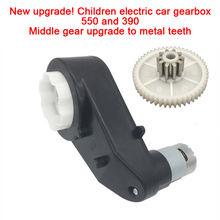 Children electric car gearbox with motor,12v electric motor with gear box,baby motorcycle gearbox dc motor 550 engine gear box