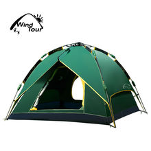 Instant Camping Tent Dual Layer Hiking Tent by 7 Feet For 3-4 Person