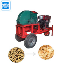 Diesel/Electric Wood Shaving Machine For Animal Bedding