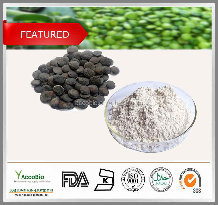 Pure Griffonia simplicifolia seed extract 5-HTP wholesale/5-Hydroxy Tryptophan powder/5-HydroxyTryptophan 98%