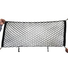High strength pe knitted fabric pallet cargo net