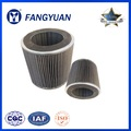 Supply Hydac Hydraulic Oil Filters/Fiberglass Pleated Cartridge Filter 0110R020P