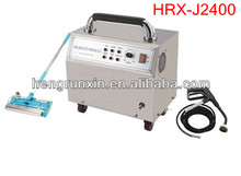 HRX-J2400 Best price waterless portable car cleaning equipment on sale