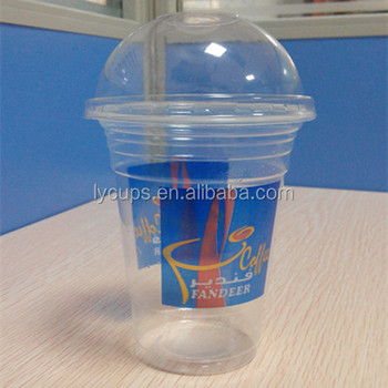 16oz disposable PP plastic cup with plastic lid