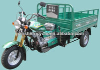 Lifan 175cc engine three wheel motorcycle
