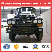 Dongfeng Truck 4x4/5 Ton Cargo Truck Price/Dong Feng Off Road Lorry For Sale