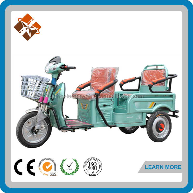 chinese mini two seat folding adult tricycle for handicapped