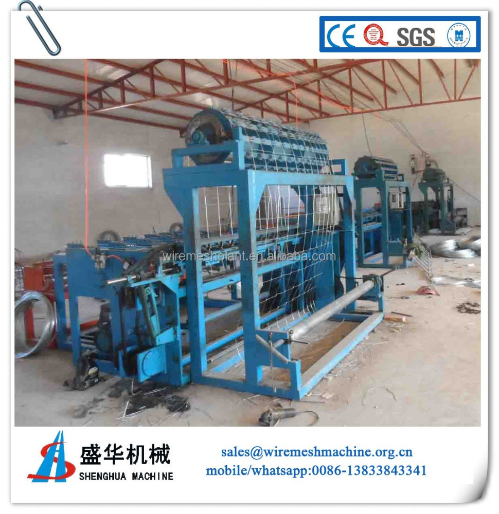 Automatic Grassland Fence Mesh Weaving Machine China Supplier