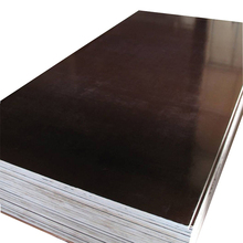 Top quality Hard Wood brown18mm film faced plywood