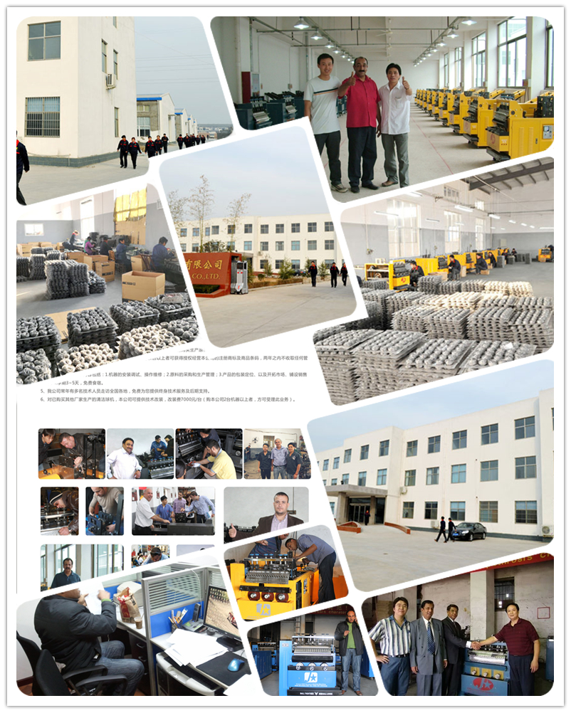 China Venus Automatic JX-A6 Stainless Steel Scrubber Scourer pad Making Machine for spiral scourer