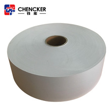 Different thickness and sizes self adhesive white wood free offset printing paper roll