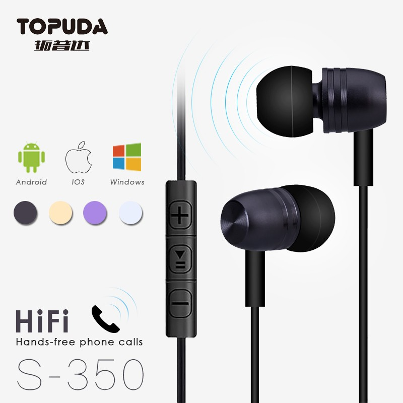 Mobile phone accessories high quality In-ear metal earphone and headsets, earbuds for Mobile Phone