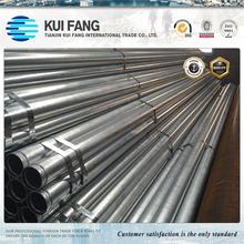 Q235 europe carbon steel seamless pipes / galvanized steel pipe /low carbon steel pipe