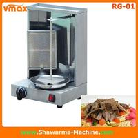 Best Seller Party use 10-15kg meat doner kebab