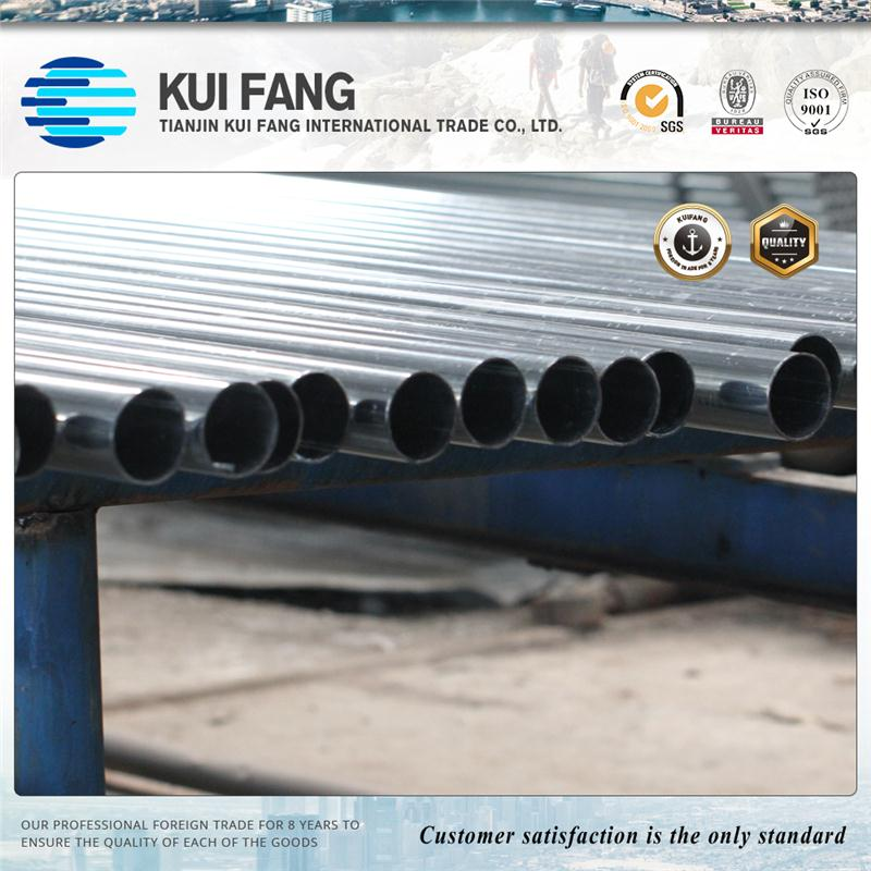 Cheaper price Q235 oil well tubing pipes / galvanized steel pipe / oil and gas steel tube for pipeline