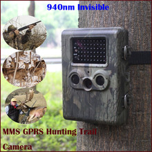 Shenzhen SIM MMS GPRS battery operated outdoor infrared wildlife trail camera