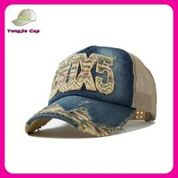 custom made trucker mesh caps worn-out plastic adjustable strap baseball cap wholesale