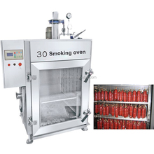 meat smoker commercial meat smoker machine commercial fish smoker