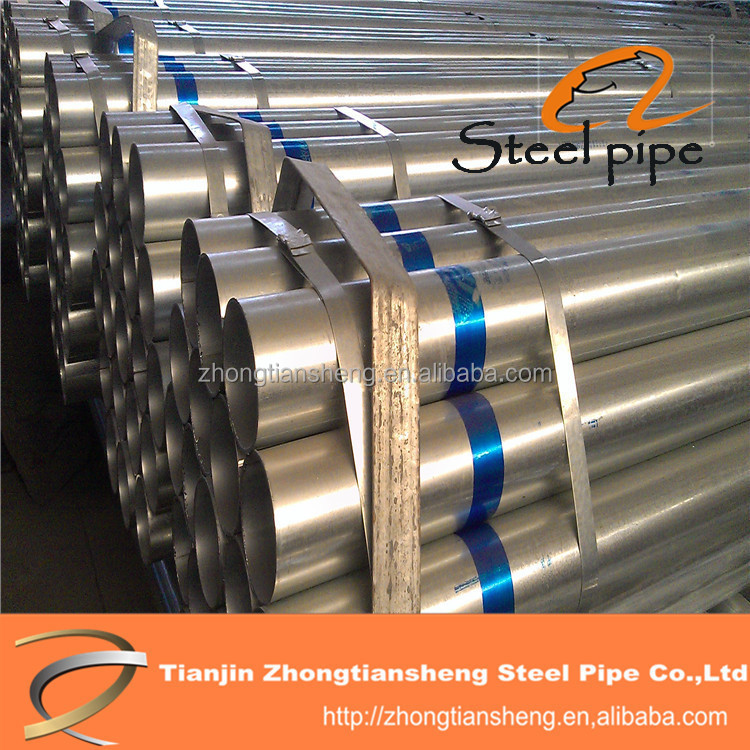 Large diameter corrugated steel pipe, schedule 40 steel pipe price,mild steel pipe