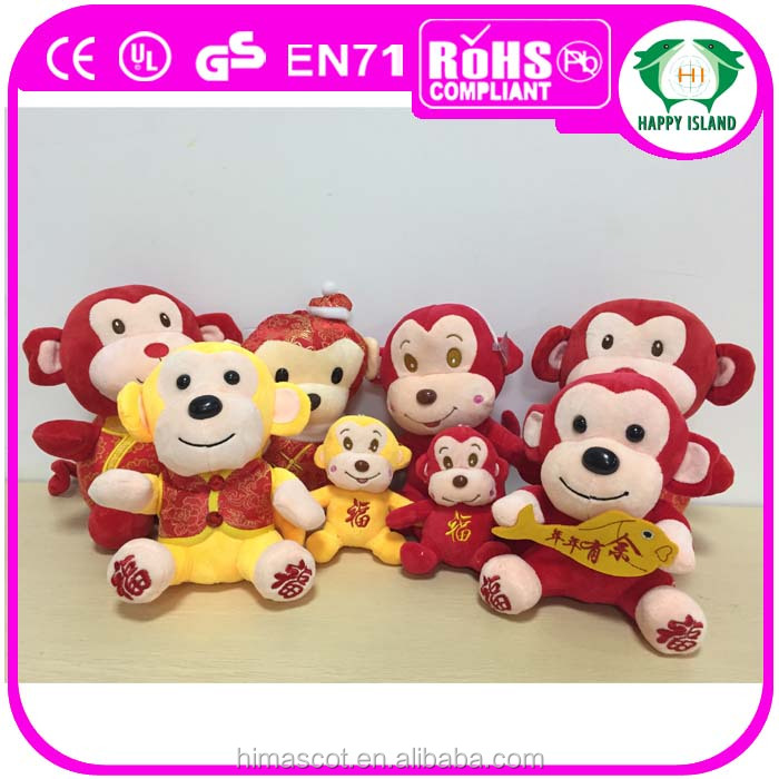 Promotion New Year Crochet Monkey Soft Toy For Wholesale