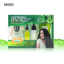 Wholesale the black magic combs hair dye suitable for grey hair 280ml*2+40ml