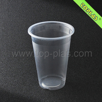 16oz Disposable PP Cup