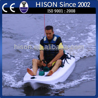 Hison fishing boat Jet Engine powered fishing kayak paypal