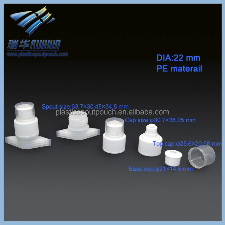 RD-015#  plastic spout cap