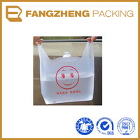 wholesale fashion bags hdpe 30mic T Shirt packaging /High Quality Plastic vest Bag/t shirt bag on roll