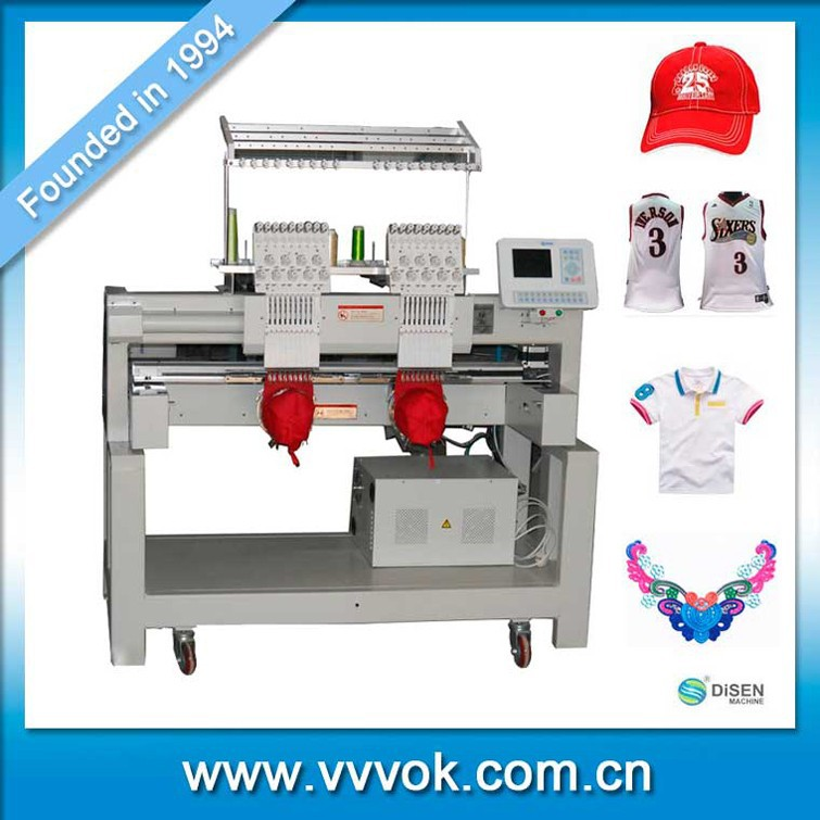 Hot sale digital embroidery machine