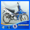 SX110-20A 110CC New Chongqing Popular Best Selling Mini Racing Motorcycle