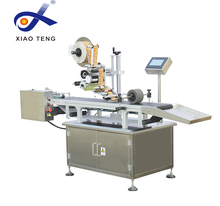 PM-100A High speed garment label printing machine