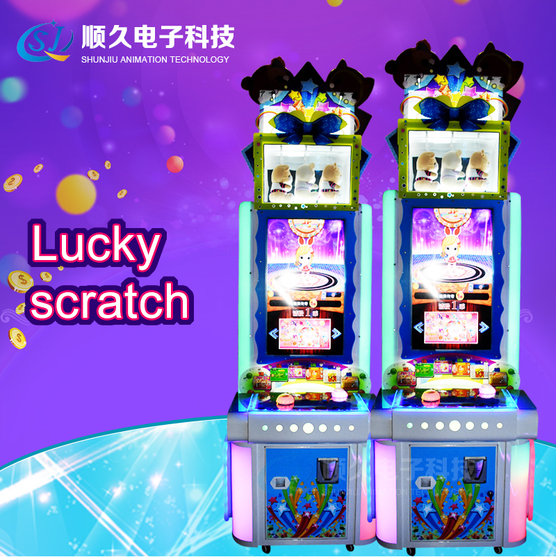 Kids coin operated redemption ticket machine Lucky Scratch mini arcade toys game machine sale