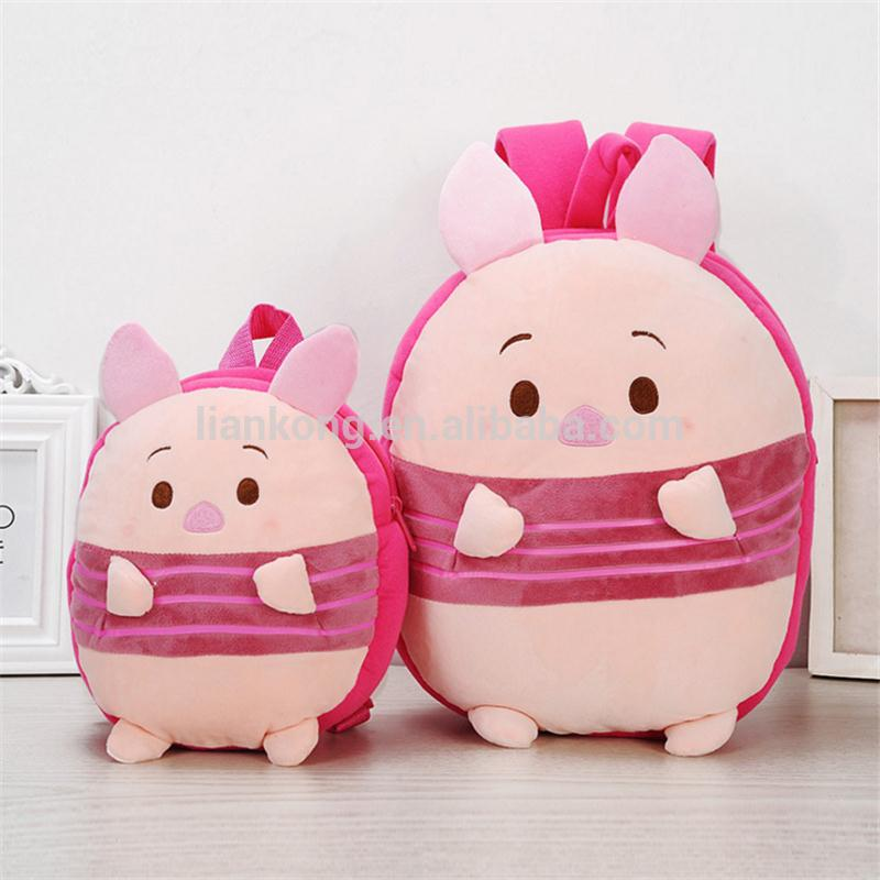 tsum Ufufy clouds early kids childhood children's schoolbag anime animal cute backpack bag