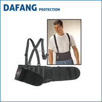 OEM Mesh with removable suspenders back support belt
