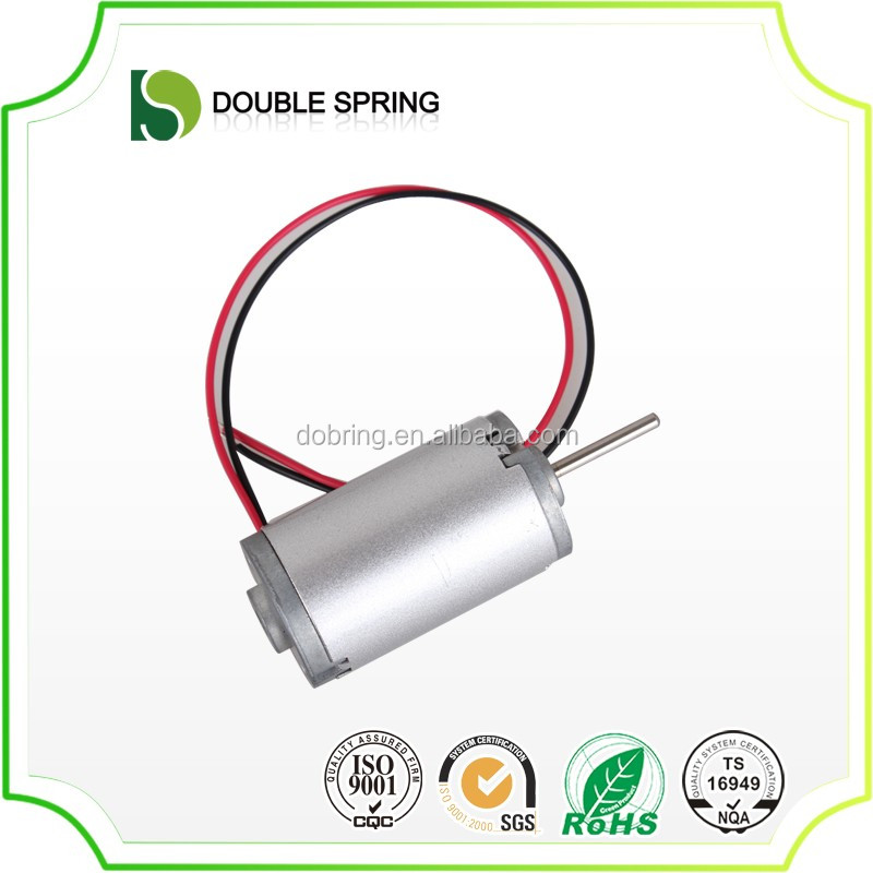make brushless dc motor 24V 200W