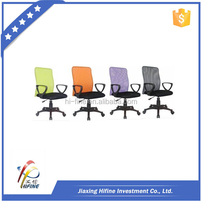 Mesh back fabric seat eoffice chair wheels executive office chairs heated office chair