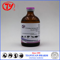 Livestock farm used medicine oxytetracycline injection 20% Antibiotic injection for animals