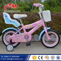 2015 hot sale price child small bicycle /kid 4 wheel bike for training /12 inch 4 wheel cheap kid bike