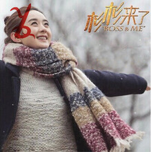 WJ36 models come with Miss Han Ban winter long thick warm wool scarf knitted scarf